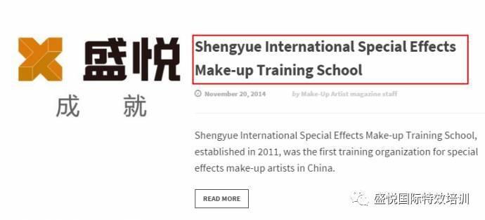 中国首位入围IMATS大赛的特效化妆师!