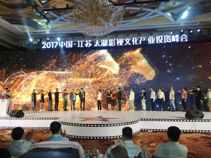 盛悦国际物理特效全流程助推江南影视产业!
